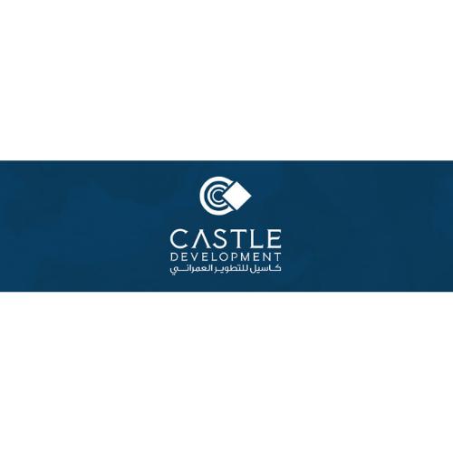 كاسيل - عقار مصر