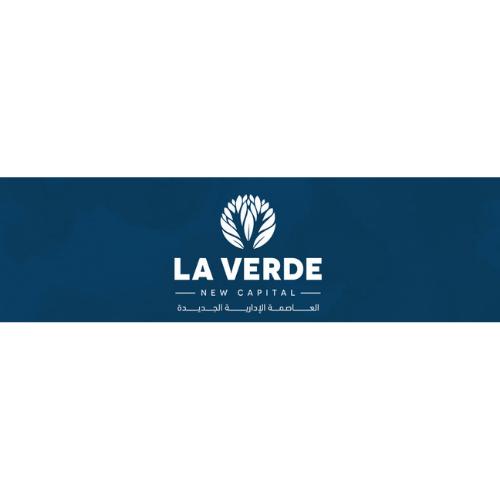 لافيردي - عقار مصر